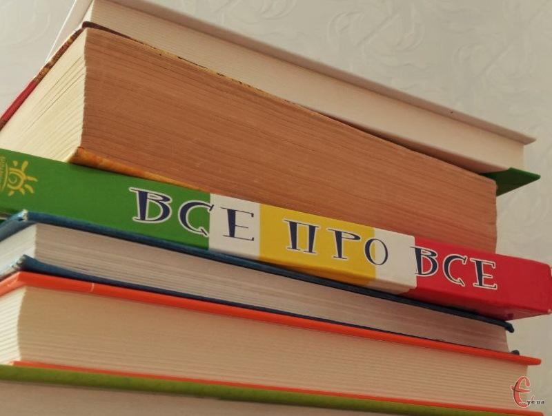 За даними Українського інституту книги 20 відсотків дітей не читають книг взагалі