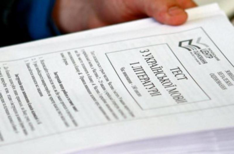 23 травня (четвер) відбудеться тестування з української мови