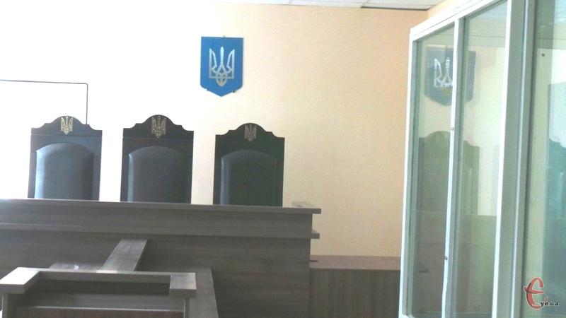 У Хмельницькому відкрили одну з найкращих судових зал у країні