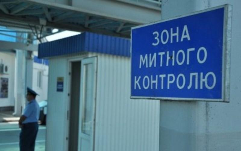 Через Хмельницьку митницю пройшло товарів на 10 мільярдів 72 мільйони гривень