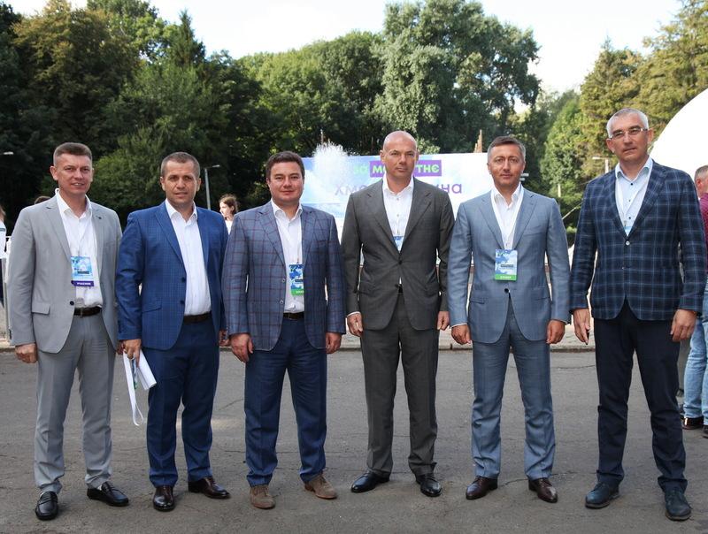 28 серпня в Хмельницькому відбувся форум «За Майбутнє» Хмельниччина