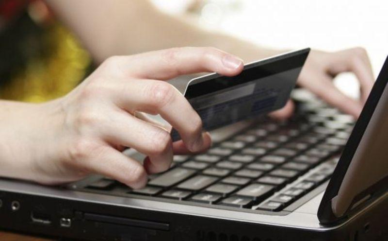При покупці товару через інтернет не перераховувати кошти заздалегідь