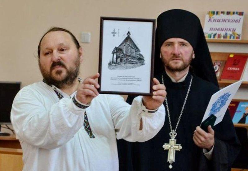 На древню церкву Володимиру Захар'єву пощастило натрапити 25 років тому