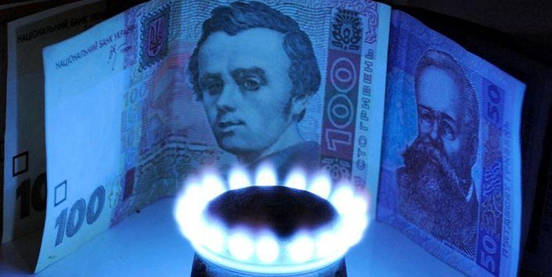 Для тих, у кого немає лічильника на газ, природне паливо подоржчає на 10 гривень