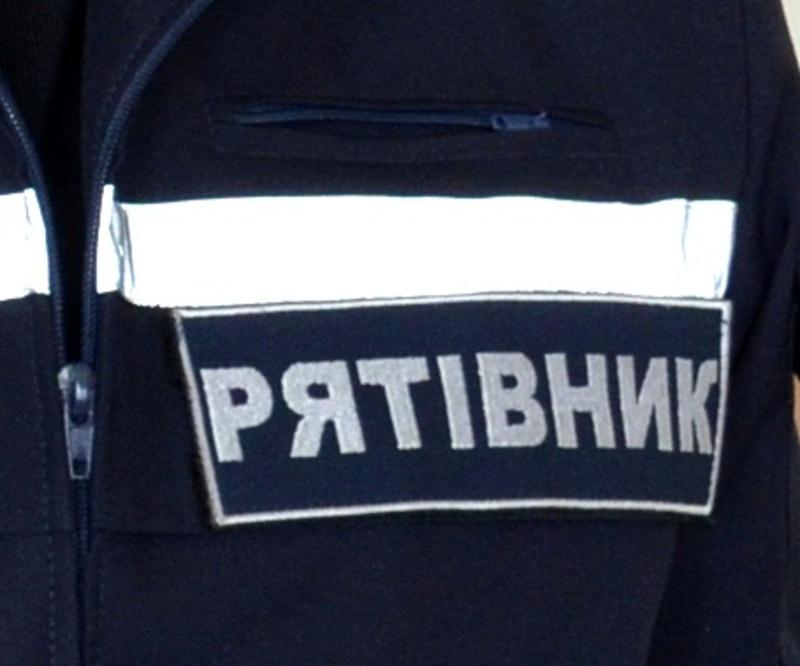 Посадовець вимагав від підлеглого пожежника-рятувальника 400 доларів США.