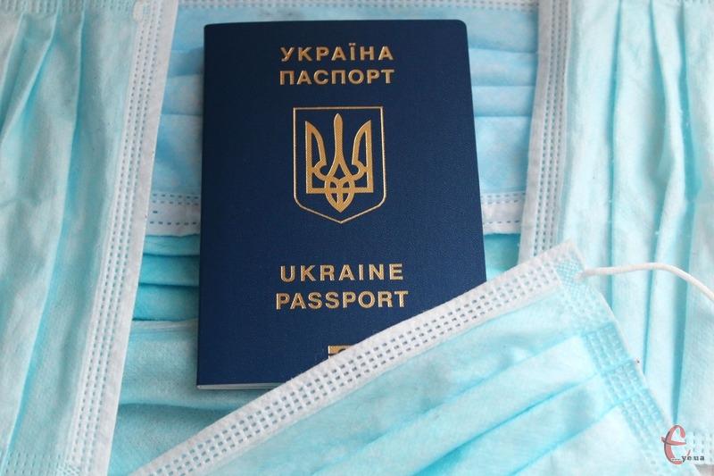 Чотирьом жителям Волочиська перебування без документів коштувало по 17 тисяч гривень штрафу