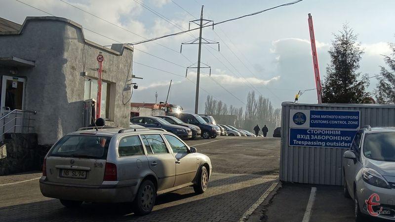 Власників автомобілів на