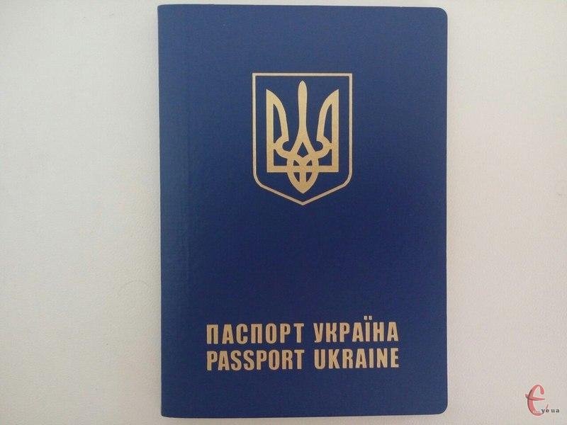 Виготовлення паспорта громадянина України для виїзду за кордон залишається найбільш поширеною послугою