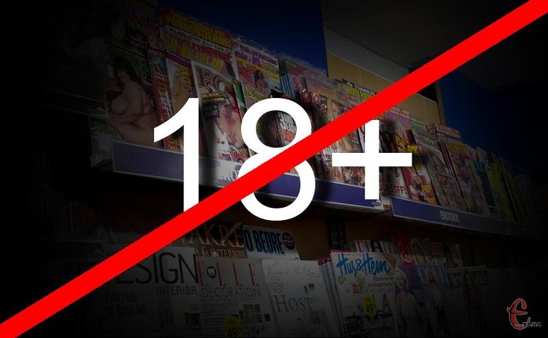 Мешканцю Кам'янця-Подільського за продаж двох журналів із порнографічним змістом доведеться рік провести за гратами