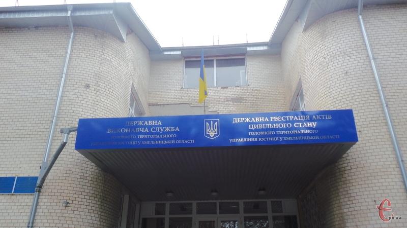 Арештованого майна реалізували на понад 60 мільйонів гривень