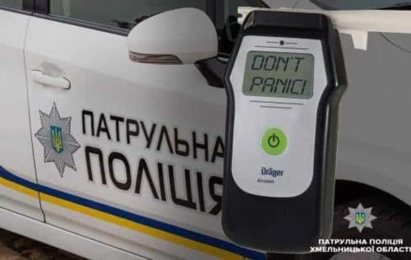 За вихідні патрульні виявили 15 водії з ознаками алкогольного сп'яніння