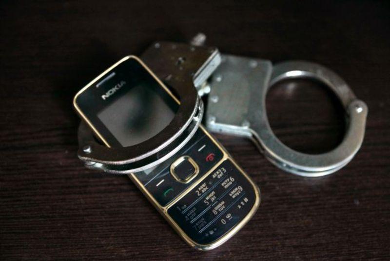 Вкрадений телефон оцінили у 550 гривень
