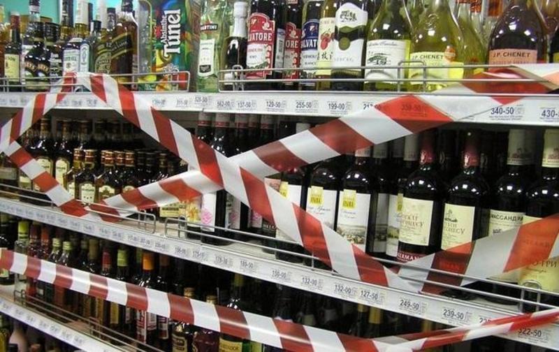 Місцева рада не має повноважень самостійно встановлювати постійну заборону продавати алкогольні, слабоалкогольні напої та пиво