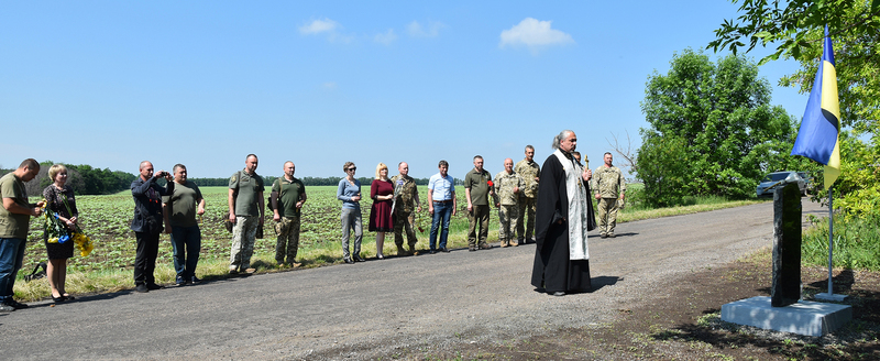 Меморіал встановили під Богданівкою Волноваського району