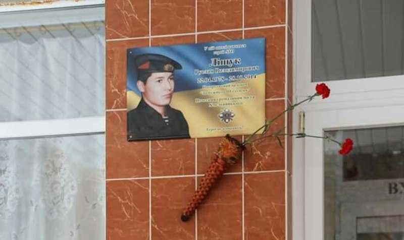 Військовий помер у Львівському військовому шпиталі