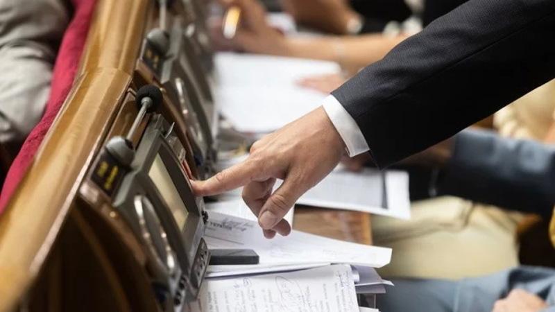 Закон про викривачів корупції, 233 \