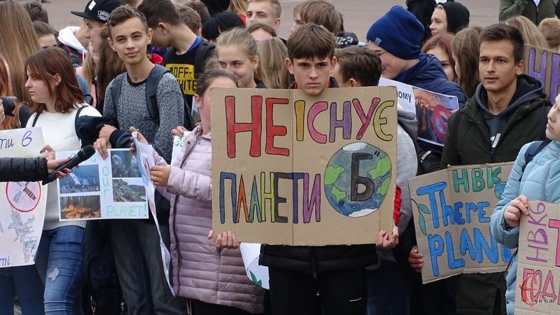 Молодь вийшла на страйк на захист клімату