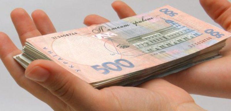 З 1 січня зросте мінімальна зарплата
