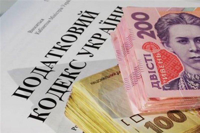 Акцизний податок приніс до місцевих бюджетів більше 140 мільйонів гривень