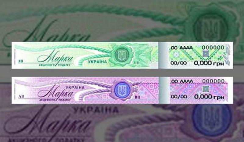 Бюджет Хмельниччини поповнився на 100 мільйонів гривень завдяки роздрібному акцизі