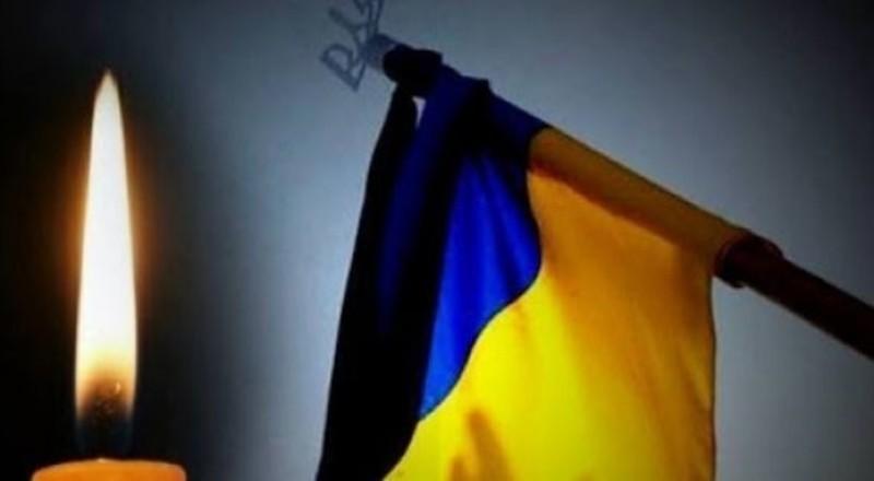 В суботу, 23 січня в Україні оголосили День жалоби