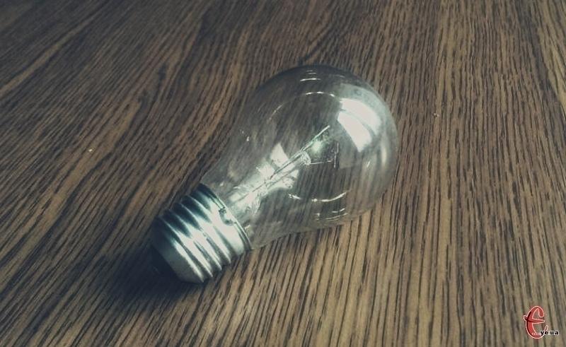 Відключення електроенергії буде тимчасовим.