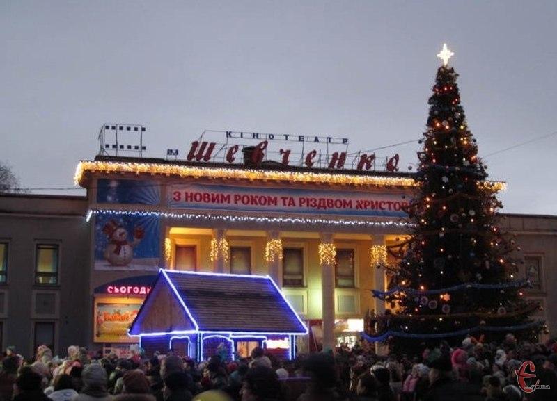 У Хмельницькому відкриють головну ялинку міста