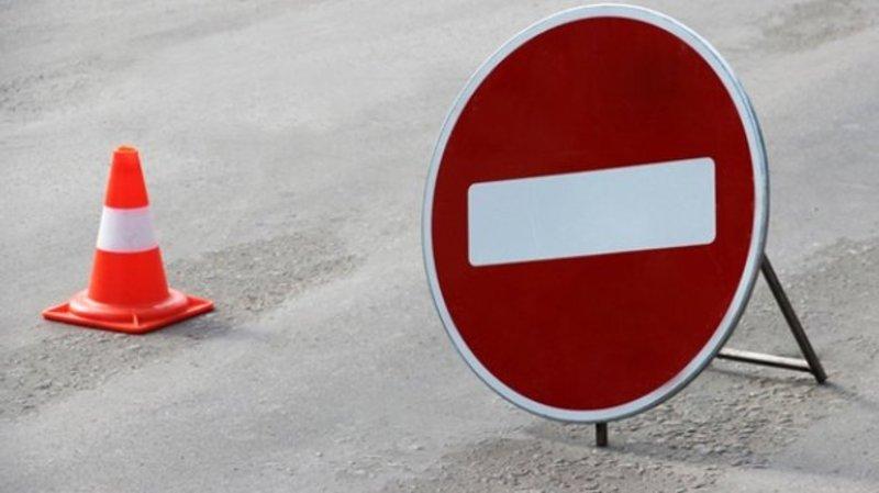 Водіїв просять врахувати дану інформацію під час вибору маршруту проїзду вулицями міста