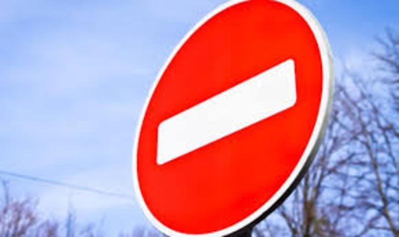 Рух транспорту на частині вулиці Прибузької буде обмежений до 14-ти годин