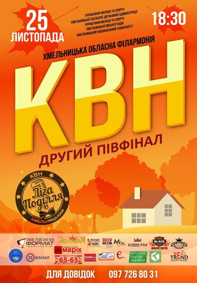 Вартість квитків - 30, 35, 40 грн.