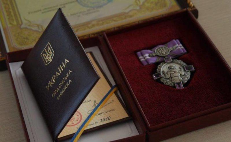 Орден княгині Ольги ІІІ ступеня президент надав директорці хмельницького приватного підприємства