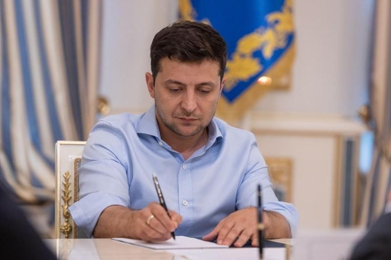 Указ Володимира Зеленського датований 28 червням