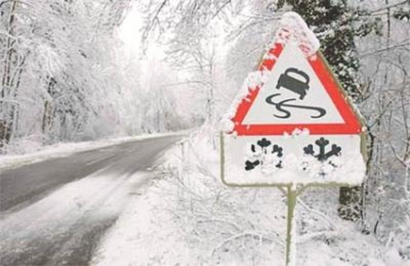 На півдні Хмельницької області очікується мокрий сніг