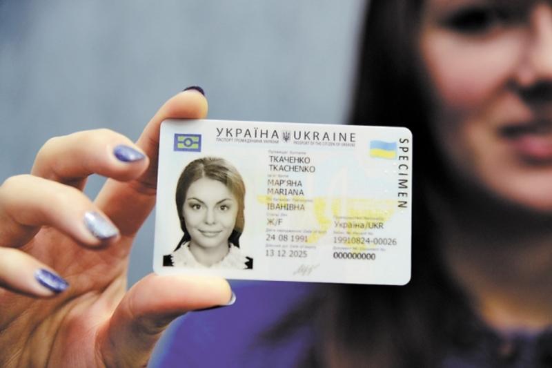 Хмельничанам видаватимуть біометричні паспорти у переддень та день виборів