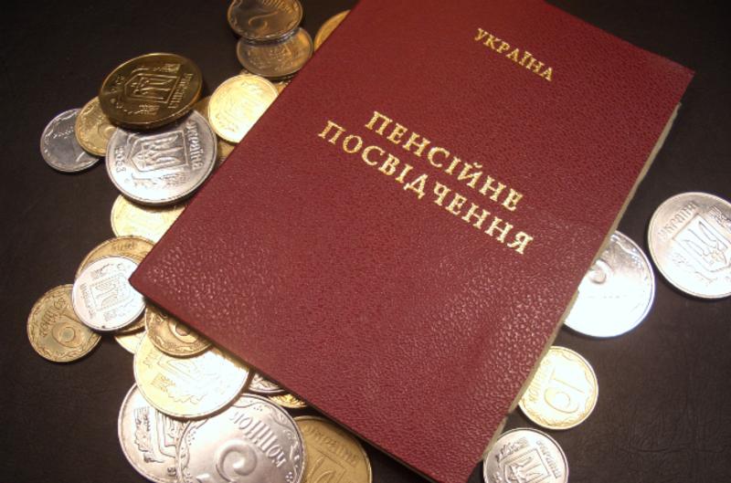 Середній розмір пенсії в області - 1502,3 гривень
