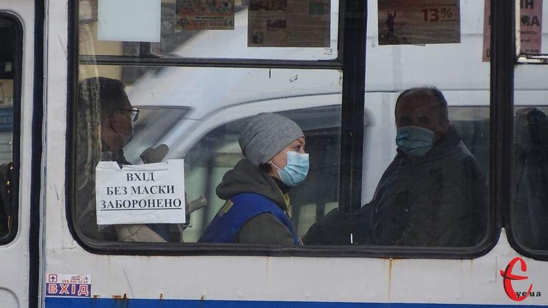 В Україні «жовта» зона почне діяти з 23 вересня