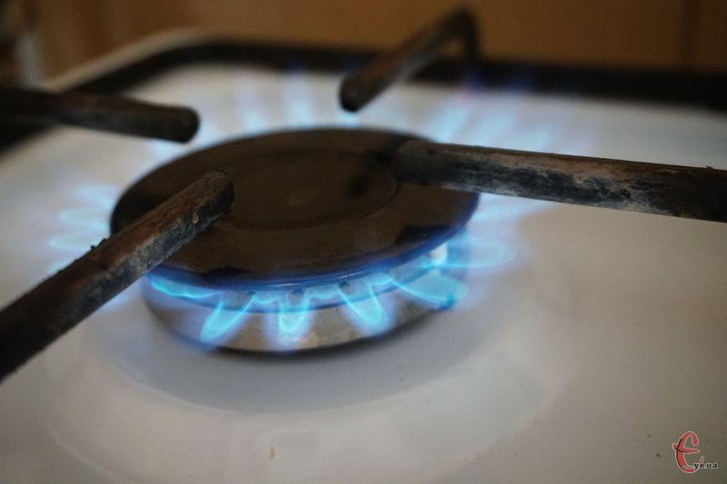 Ціна за використаний газ у січні донедавна залишалася на рівні встановлених ще наприкінці грудня тарифів