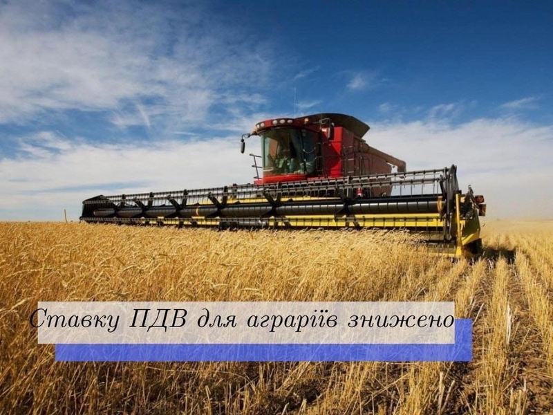Сергій Лабазюк пояснив, чому ухвалений законопроєкт так потрібен українським аграріям і яких змін тепер очікувати