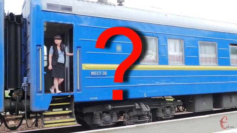 Питання зупинки потягів на території краю представники Хмельницької ОДА й Укрзалізниці перекладають одне на одного
