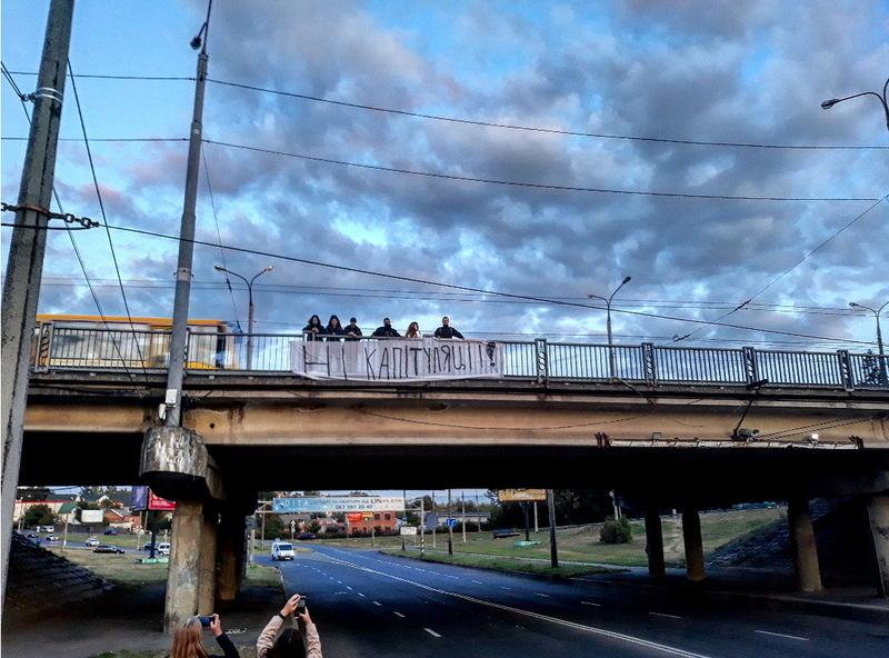 19 вересня в Хмельницькому на мосту, що на вулиці Кам'янецькій, вивісили банер