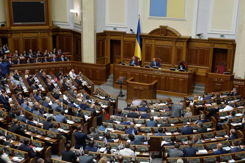 Парламент схвалив відставку Валерії Гонтаревої