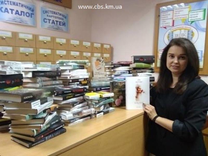 Бібліотеки обласного центру отримали книги на майже 250 тисяч гривень