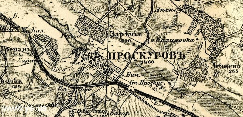 Проскурів на карті початку ХХ століття