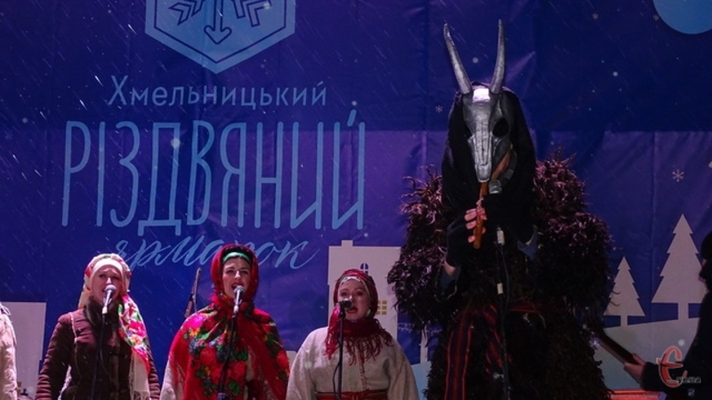 Минулого року 13 грудня у Хмельницькому відтворили давні традиції святкування Андріївських вечорниць