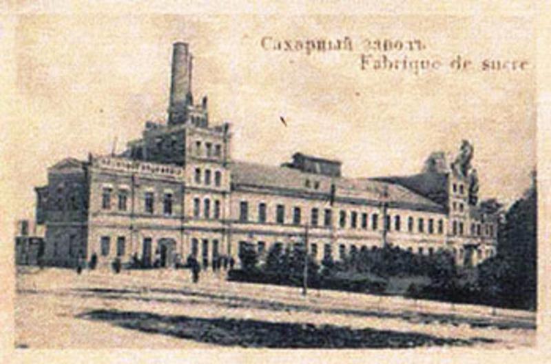 Проскурівський цукровий завод на старих поштових лимтівках