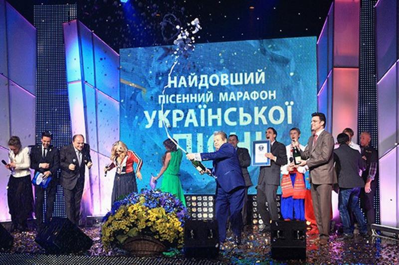 Виконавці з Хмельниччини долучились до встановлення світового рекорду у 2012 році
