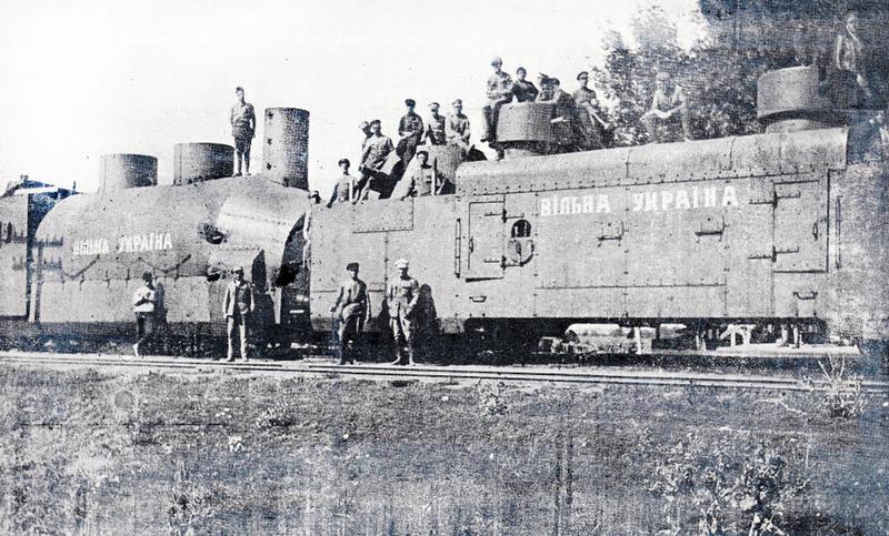 Панцерний потяг «Вільна Україна», який брав участь у боях за Шепетівку, квітень 1919 року