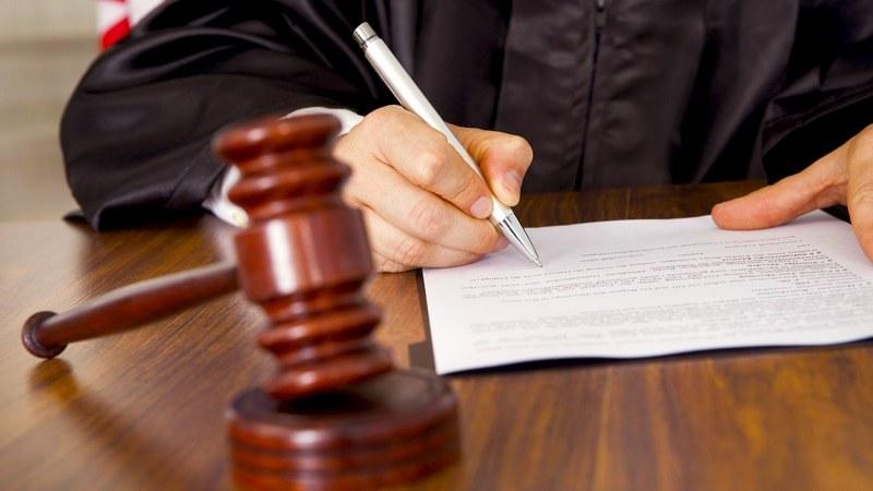 Вироком суду його засуджено до покарання у виді 8 років позбавлення волі з конфіскацією майна