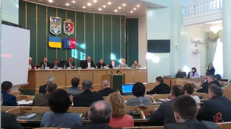 На колегії в ОДА, чиновники обговорювали питання освоєння бюджетних коштів