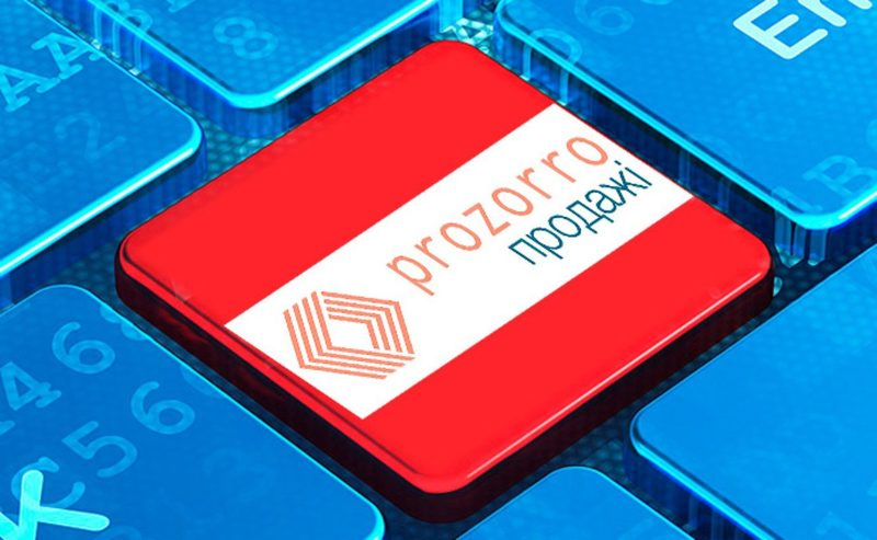Місто Хмельницький продало перший комунальний лот через систему ProZorro.Продажі